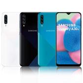 Samsung Galaxy A30s (4G/128G)【內附保護套+保貼】