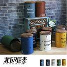 【北歐原素】工業風復古鐵桶/多功能收納桶凳(五色可選)-YKS