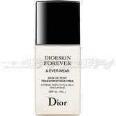 ☆17go☆ Dior 迪奧 超完美持久飾底乳SPF20/PA++(#001)(30ml)