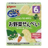 貝親 菠菜紅蘿蔔仙貝/寶寶餅乾(6個月以上適用)