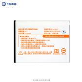 ☆MIUI Xiaomi 紅米Note 鋰電池 3100mAh