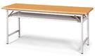 【IS空間美學】木紋檯面折合式會議桌(六...