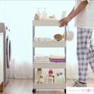 滑輪收納 【多功能滑輪置物架】調料架子廚房夾縫利用落臥室浴室衛生間收納 潮流