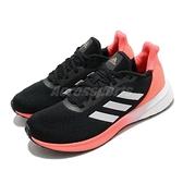 adidas 慢跑鞋 Astrarun W 黑 橘 女鞋 Boost 舒適緩震 運動鞋 【ACS】 EH1528