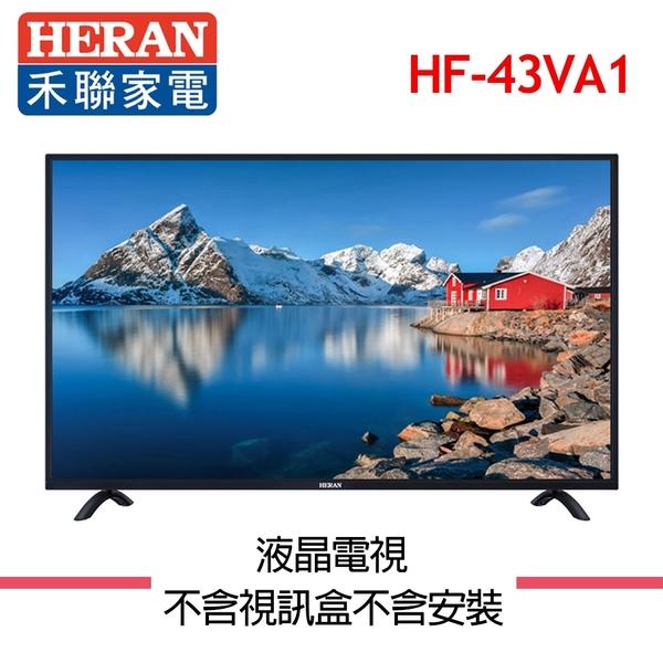 禾聯 43吋液晶電視