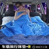 車載充氣床墊 汽車載自動充氣床墊SUV專用車中床後備箱旅行床氣墊床自駕游睡墊