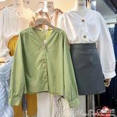 襯衫外套2018初秋新款V領開衫襯衣韓版時尚寬鬆百搭簡約 曼莎時尚
