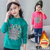 加絨保暖女童裝衛衣套頭秋冬款中大兒童打底衫女孩韓版上衣3-10歲 艾美時尚衣櫥