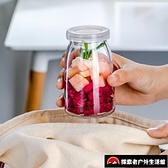 六只套裝 迷你便攜儲存罐玻璃瓶密封罐帶蓋耐高溫【探索者戶外生活館】