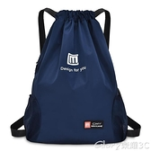 籃球包後背收納訓練包大容量運動健身包足球包多功能足球鞋袋球袋 榮耀 618