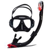 遊泳鏡浮潛三寶潛水鏡呼吸管套裝潛伏 全幹式 兒童成人 童趣潮品