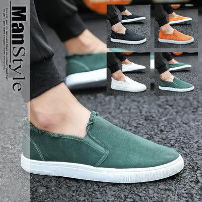 鞋均一價398懶人鞋個性糖果色毛邊帆布鞋經典韓版套腳懶人鞋【09S1861】