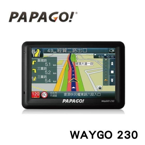 【旭益汽車百貨】PAPAGO WAYGO!230 5吋衛星導航