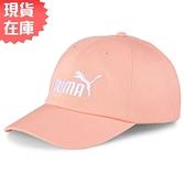 【現貨】PUMA 基本系列 老帽 棒球帽 帽子 粉【運動世界】02241634