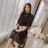 蕾絲洋裝 連身裙長袖款韓版收腰顯瘦氣質百搭中長款打底裙 igo coco衣巷