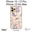 【iMos】施華洛世奇水鑽防摔手機殼 [薰衣草精靈] iPhone 12 / 12 Pro / 12 Pro Max