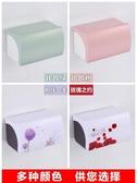 面巾盒 衛生紙盒廁所家用免打孔衛生間紙巾盒廁紙盒防水抽紙捲紙盒壁掛式 宜品