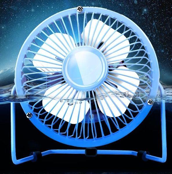 迷你風扇電腦散熱風扇辦公桌旋轉風扇USB鐵藝風扇家用書桌小風扇【全館滿999折89折】