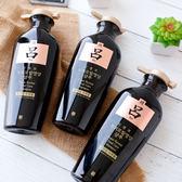 韓國 Ryo 呂 漢方頂級系列 護理滋養洗髮精 400ml 黑瓶 黑呂 洗髮 洗髮精