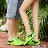夏季男鞋網鞋男夏季休閒鞋男透氣男戶外網面系帶情侶鞋運動鞋女鞋 造物空間
