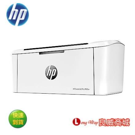 登錄送7-11$800+加購碳粉再送$1000~ HP LaserJet Pro M15w 黑白雷射印表機