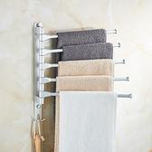 免打孔毛巾架太空鋁旋轉毛巾五杆 浴室衛生間活動毛巾杆MJBL 購物節必選