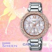 CASIO 卡西歐 手錶專賣店 國隆 SHEEN SHE-3061SG-4A 三眼女錶 不鏽鋼錶帶 銀 防水50米 全新品