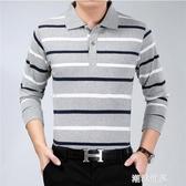 2020秋上新男式長袖t恤爸爸裝純棉翻領polo衫中老年大碼條紋體恤『潮流世家』