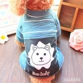 寵物衣服 寵物薄款家居服泰迪衣透氣棉質狗衣比熊貴賓犬睡衣小狗夏裝 GD1861『Pink領袖衣社』