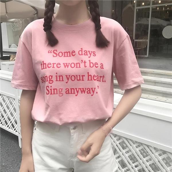 [超豐國際]短袖T恤女夏少女粉色圓領套頭體恤學生寬松百搭上衣1入