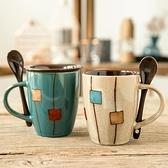 創意陶瓷杯復古個性潮流馬克杯情侶簡約杯子咖啡杯家用水杯帶蓋勺 艾瑞斯「快速出貨」