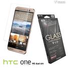 【默肯國際】Metal-Slim HTC ONE ME 9H弧邊耐磨防指紋鋼化玻璃保護貼 手機螢幕保護貼 鋼化玻璃
