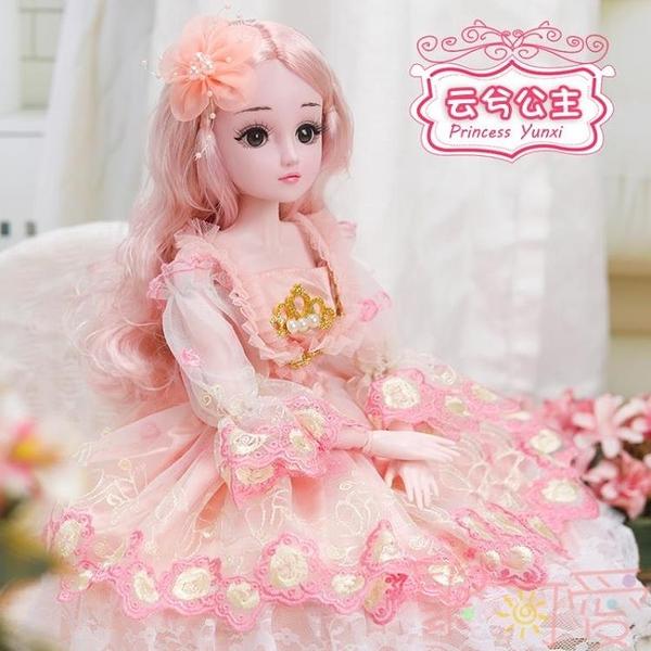 芭比娃娃特大號洋娃娃公主套裝60cm單個玩具【聚可愛】