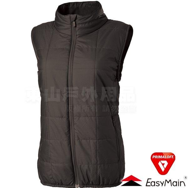 EasyMain 衣力美 VEP2032-72深灰 女保溫綿保暖背心 PrimaLoft防風馬甲/戶外機能外套 似羽絨衣