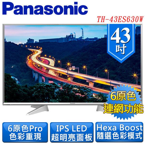 《出清+加碼送安裝》Panasonic國際 49吋TH-49ES630W Full HD液晶聯網顯示器附視訊盒