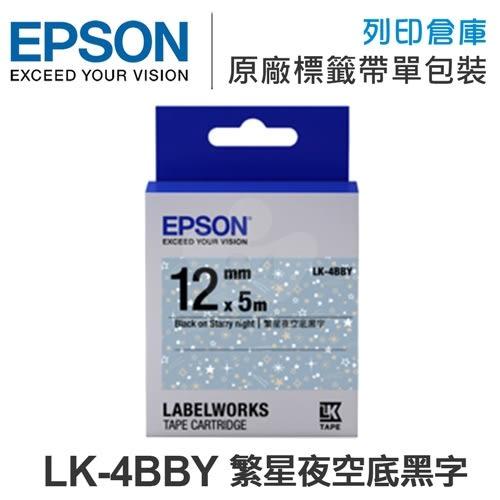 EPSON LK-4BBY C53S654464 Pattern系列 繁星夜空底黑字標籤帶 (寬度12mm) /適用 LW-200KT/LW220DK/LW-400