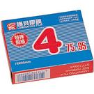 MBS 護貝膠膜 (特殊規格4) 100張/盒 1404