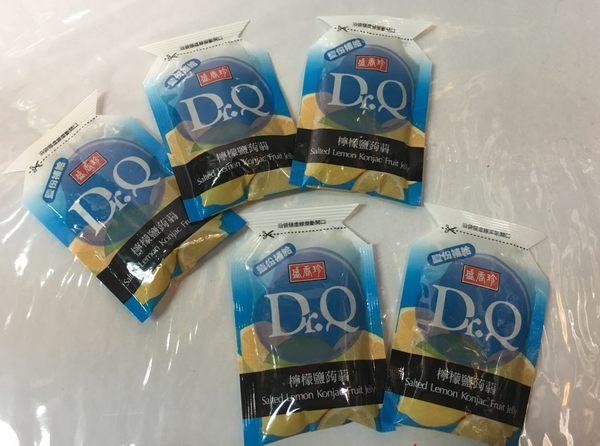 sns 盛香珍 Dr.Q 蒟蒻 果凍 蒟蒻果凍 散裝 檸檬鹽蒟蒻 口味 300公克 約14包