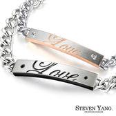 情侶手鍊STEVEN YANG西德鋼手鍊「愛專一」對手鍊*單個價格*情人節禮