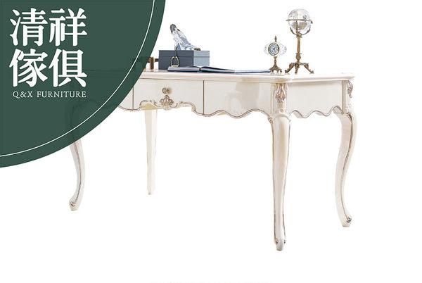 【新竹清祥家具】EST-06ST05-小英式新古典亮烤珍珠白造型簡約書桌 (不含椅)