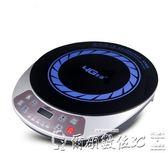 電磁爐4G生活 LJY-210C智慧電磁爐家用爆炒火鍋煮茶多功能圓形 爾碩數位3c