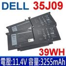 DELL 35J09 3芯 . 電池 7YX5Y YJ9RP 電壓:11.4V 容量: 3255mAh/39Wh