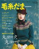 手編毛衣樣式大全2018秋號