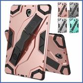 三星 Tab S4 10.5 T830 T835 變形防摔殼 平板殼 平板套 平板保護殼 防摔 支架 手托