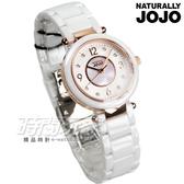 NATURALLY JOJO 璀璨晶鑽采貝陶瓷手錶 防水女錶 白X玫瑰金 JO96878-81R