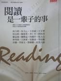 【書寶二手書T7/社會_YGD】閱讀是一輩子的事_彭蕙仙