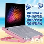 筆記本電腦粉色卡通散熱器風扇底座支架墊板 魔法街