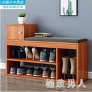 可坐式鞋櫃門口收納凳多功能沙發凳進門穿鞋凳換鞋凳簡約現代家用 LJ5288【極致男人】