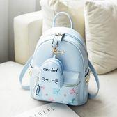 後背包女韓版新款潮時尚個性百搭包包迷你小背包LJ7411『小美日記』