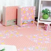 泡沫地墊兒童拼接家用滿鋪臥室榻榻米可手洗爬行墊子田園拼圖 DF-可卡衣櫃